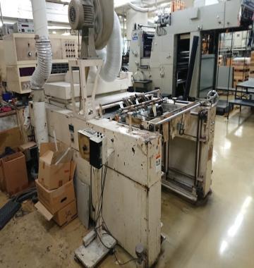 jay-AKIYAMA-BESTECH-BT-428-1986-14565.jpg