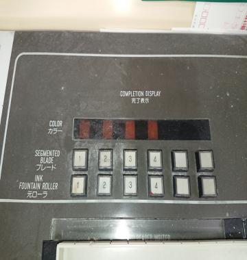 jay-AKIYAMA-BESTECH-BT-428-1986-59521.jpg