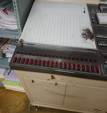 jay-AKIYAMA-BESTECH-BT-428-1986-75280.jpg