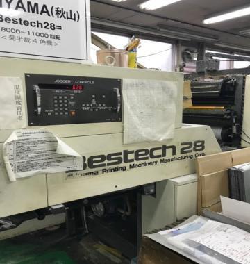 jay-AKIYAMA-BESTECH-BT-428-1990-68210.jpg