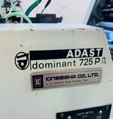 jay-Adast-New-Dominant-725PA-Serial-No-725-11-330-47564.jpg
