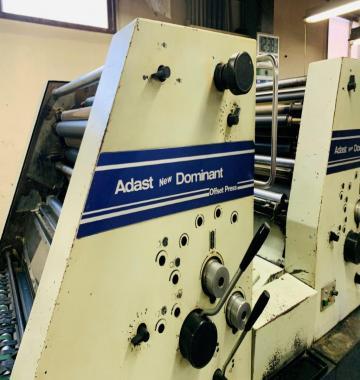 jay-Adast-New-Dominant-725PA-Serial-No-725-11-330-62416.jpg