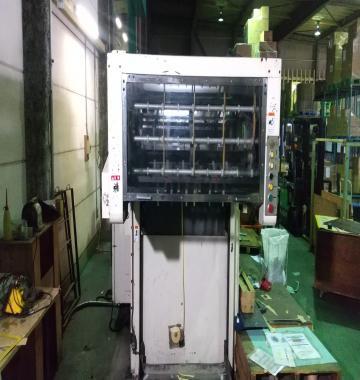 jay-Asahi-AP-1020--1999-53275.jpg