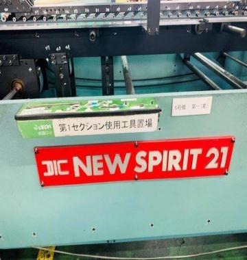 jay-DIC-New-Spirit-NS21-NS-21-1030-1990-35752.jpg