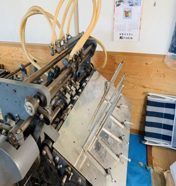 jay-Fuji-Paper-Bag-making-machine--1979-18825.jpg