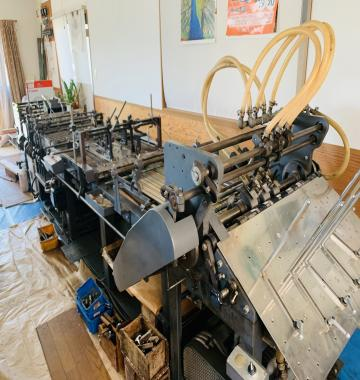 jay-Fuji-Paper-Bag-making-machine--1979-50435.jpg