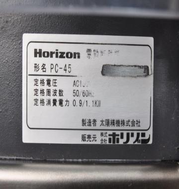 jay-HORIZON-PC-45-2000-68337.jpg