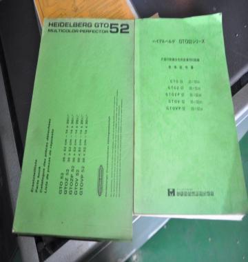 jay-Heidelberg-GTO-1985-684956--79886.jpg