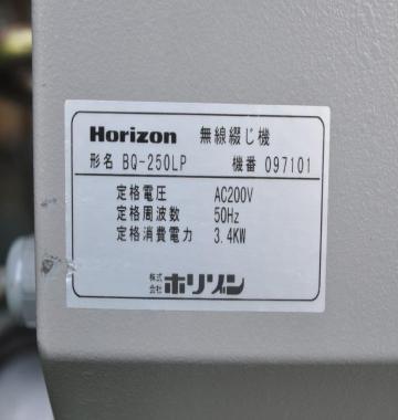 jay-Horizon-BQ-250LP-1996-58327.jpg
