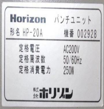 jay-Horizon-Booklet-Maker-2000--36770.jpg