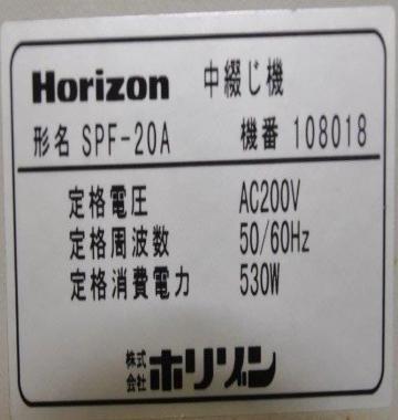 jay-Horizon-Booklet-Maker-2000--37350.jpg