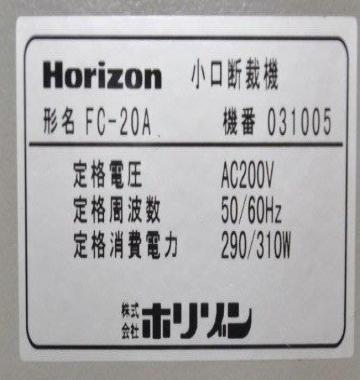 jay-Horizon-Booklet-Maker-2000--75785.jpg