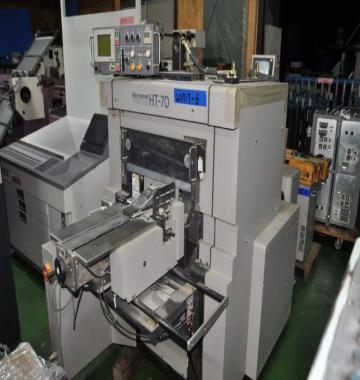 jay-Horizon-HT-70-Three-side-trimmer-2012-66782.jpg