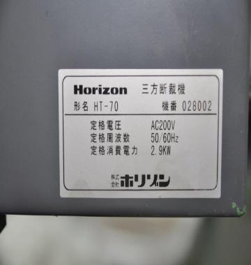 jay-Horizon-HT-70-Three-side-trimmer-2012-74340.jpg
