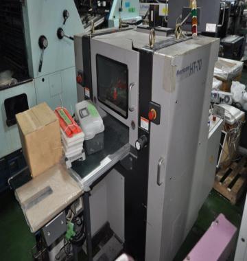 jay-Horizon-HT-70-Three-side-trimmer-2012-99112.jpg