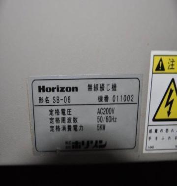 jay-Horizon-SB-06-2000-37823.jpg