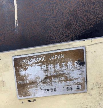 jay-Itoh-100FC-1992-87725.jpg