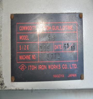 jay-Itoh-115FC-1986-14947.jpg