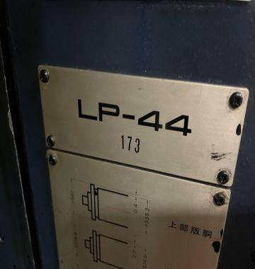 jay-KOMORI-LITHRONE-LP-44-1989-63994.jpg