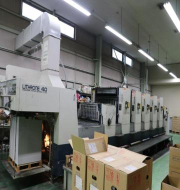 jay-KOMORI-NEW-LITHRONE-L-540-IR-Dryer-Coater-1990-5-92562.jpg