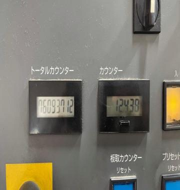 jay-KOMORI-New-Lithrone-L-440-LX-2001-08-60130.jpg