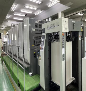 jay-Komori-GL-640-2012-29995.jpg