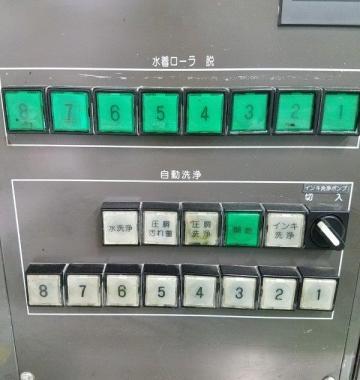 jay-MITSUBISHI-DAIYA-1F-8-1990-88470.jpg