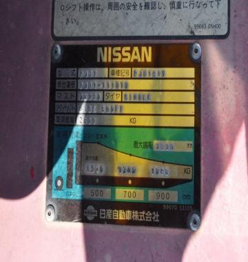 jay-NISSAN-Roll-clamp-Forklift-1-8-ton-2010-12_q0gek-75944.jpg