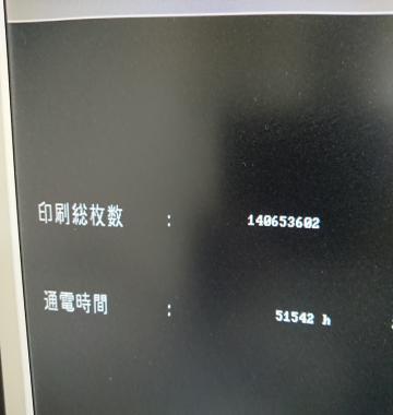 jay-ROLAND-R305-N-1999-98006.jpg