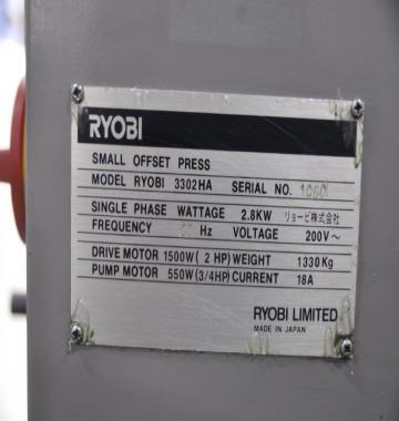 jay-RYOBI-3302HA-2000-93785.jpg