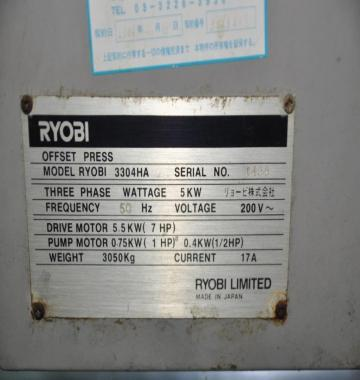 jay-Ryobi-3304HA--2005-61231.jpg