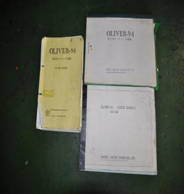 jay-SAKURAI-OLIVER-94-1985-85088.jpg