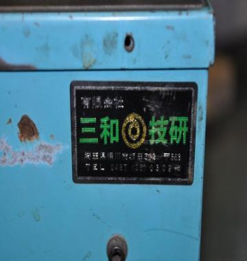 jay-SANWAGIKEN-Reel-to-Reel-table-for-label-printing-N-a-23928.jpg