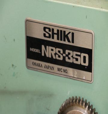 jay-SHIKI-SL-220-5C_1998-43843.jpg