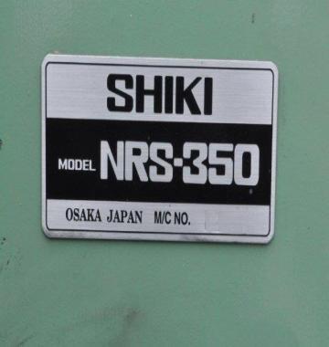jay-SHIKI-SL-220-5C_1998_su3hx-19605.jpg
