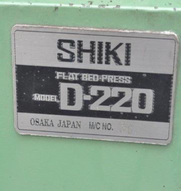 jay-SHIKI-SL-220-5C_1998_su3hx-52151.jpg
