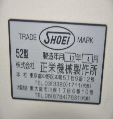 jay-Shoei-Compact-T52-4KT-2001-25342.jpg