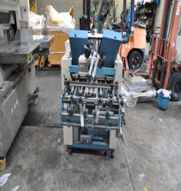 jay-Shoei-Folding-machine-Maha-eight-1994-12-87102.jpg