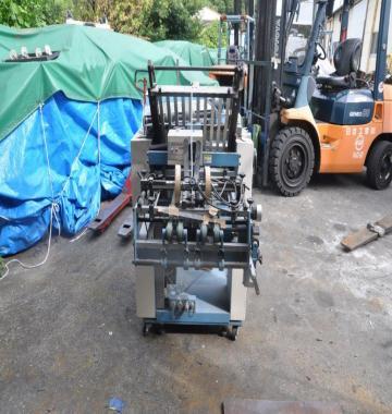 jay-Shoei-Folding-machine-Maha-eight-1995-80417.jpg