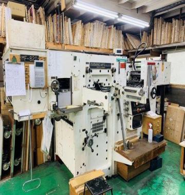 jay-Sugano-MF-820-1991-30163.jpg