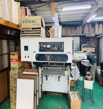 jay-Sugano-MF-820-1991-35611.jpg
