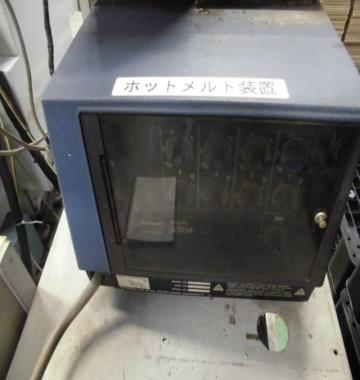 jay-Sun-Engineering-4SG850L-10-1987-16968.jpg