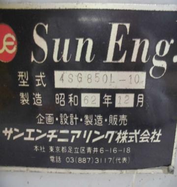 jay-Sun-Engineering-4SG850L-10-1987-28628.jpg