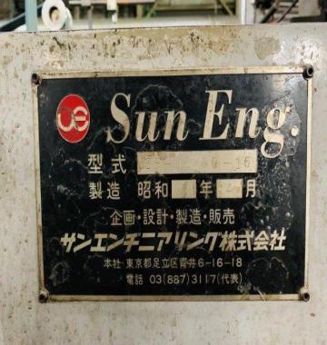jay-Sun-Engineering-SR-1100-16-1983-45183.jpg