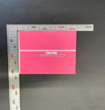 jay-Tamamoto-open-end-envelop-making-machine-1989-59318.jpg