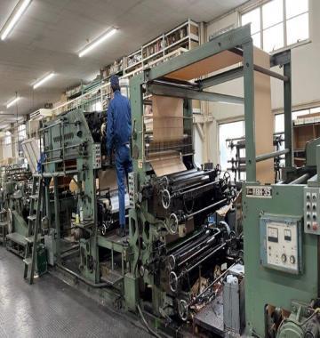 jay-Tokyo-Pack-SOS-Bag-Making-Machine-RBH-35-About-1985-30336.jpg