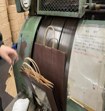 jay-Tokyo-Pack-SOS-Bag-Making-Machine-RBH-35-About-1985-45729.jpg