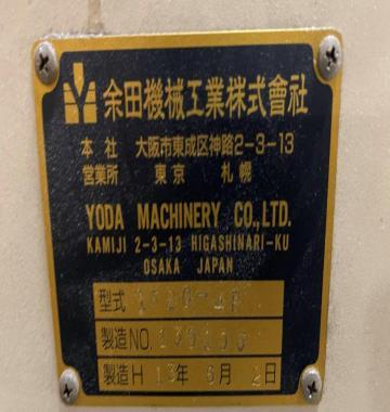jay-Yoda-Paper-Cutting-machine-132-cm-2001-2-11461.jpg
