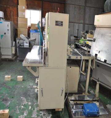jay-Yoda-cutting-machine-115-cm-1981-34460.jpg