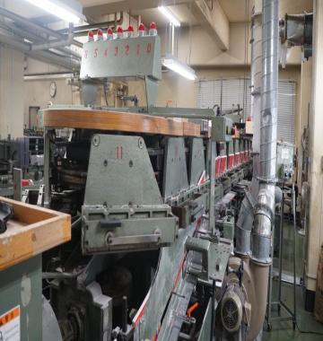 jay-Yoshino-Binder-Type-85-23-clamp-Trimmer-Type-54-Gathering-type-25-21-Rebuilt-Year-2001-61536.jpg